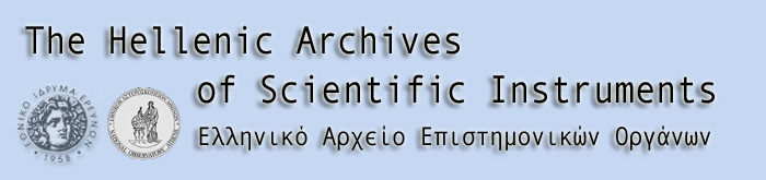 The Hellenic Archives of Scientific Instruments